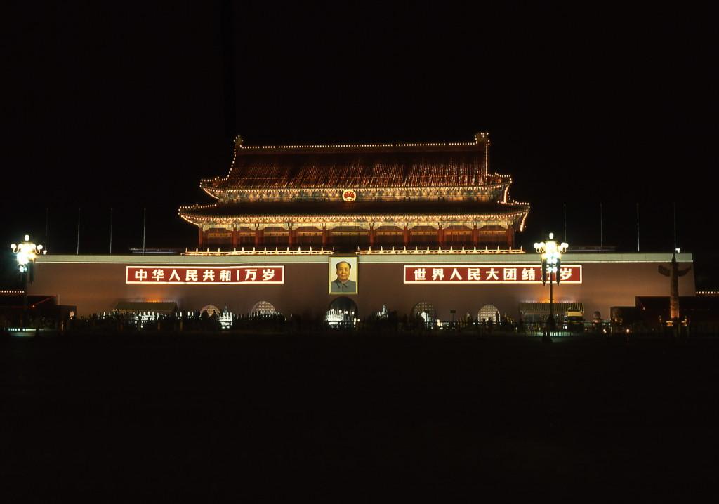 2002_05 Beijing Poort van de Hemelse Vrede bij avond v1-1800pix