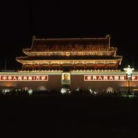 China deel 2 200x200
