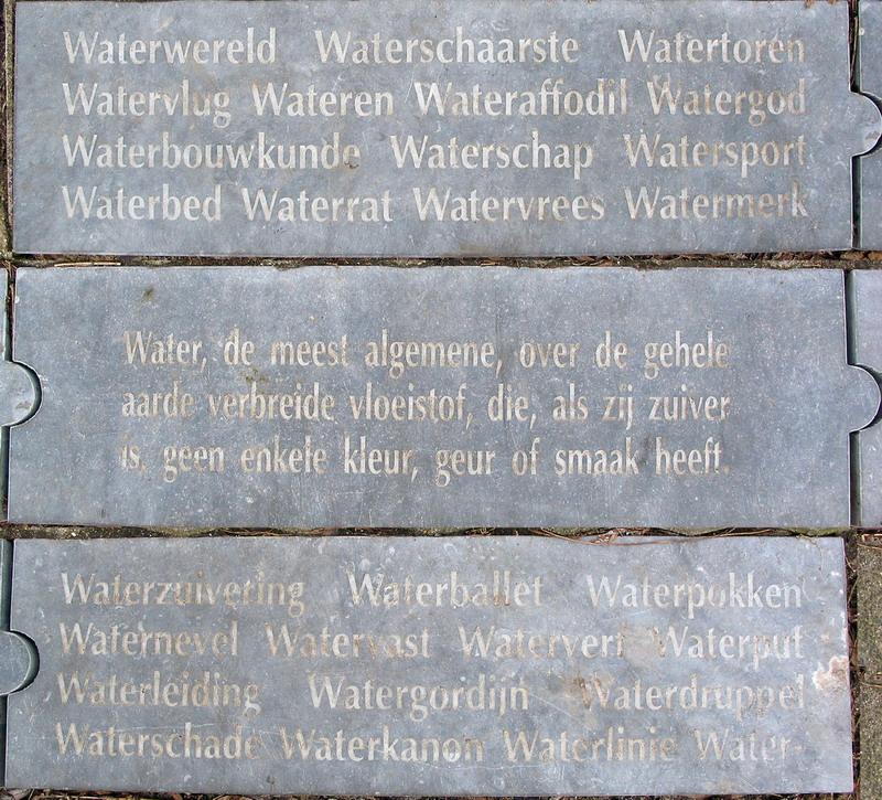 Mon Wass-Wijk-Water 03-A Nette-element 2-detail drie trapstenen Heemraadsingelzijde
