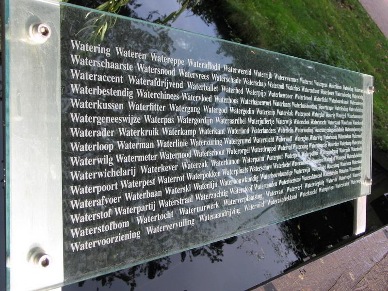 Mon Wass-Wijk-Water 11-A Nette-linker glaspaneel-Mon versie 2001