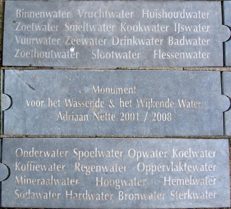 Mon Wass-Wijk-Water 04-A Nette-element 2-detail drie trapstenen Ambachtsherensingelzijde