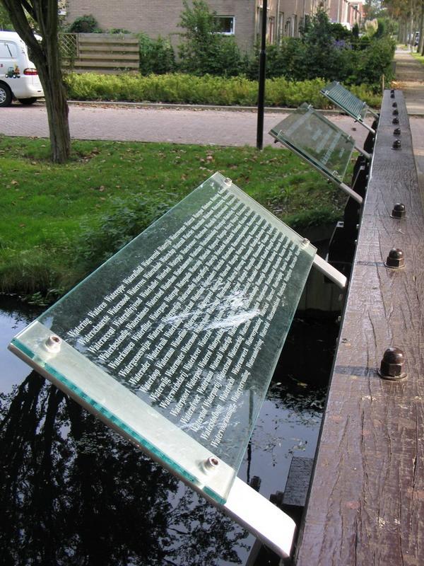Mon Wass-Wijk-Water 06-A Nette-element 2-drie glaspanelen-Mon versie 2001